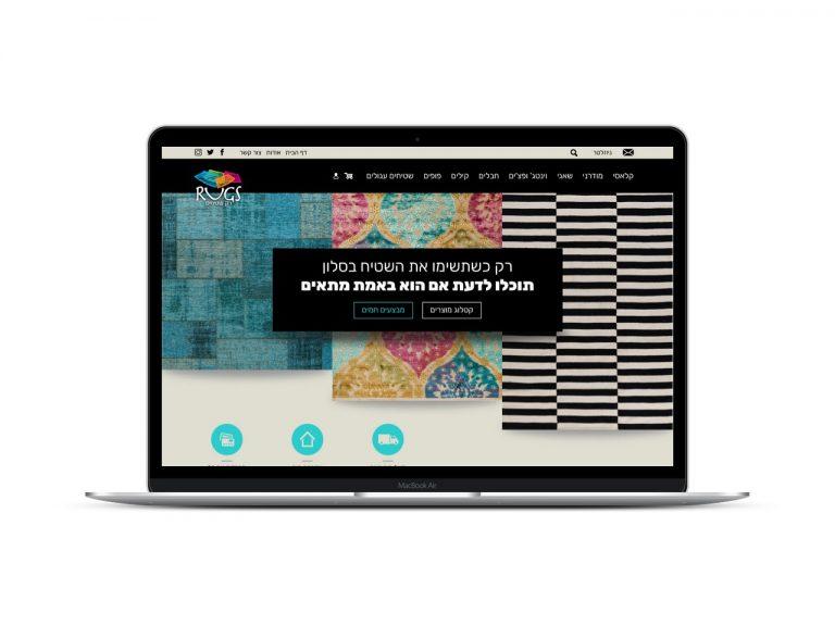 עיצוב אתר סמארטפיש